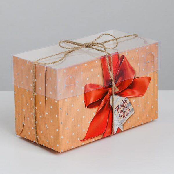 Коробка с PVC-крышкой «Только для тебя», 16?8?10 см