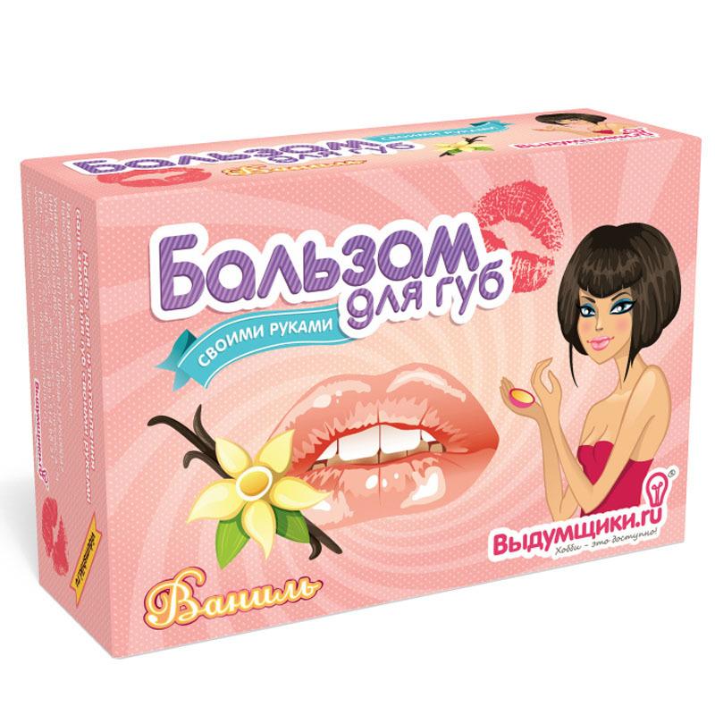 """Набор для изготовления бальзамов для губ """"Ваниль"""""""