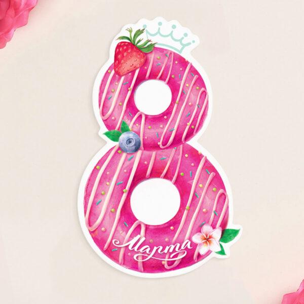 Открытка «С 8 Марта!», пончик, 5?8 см