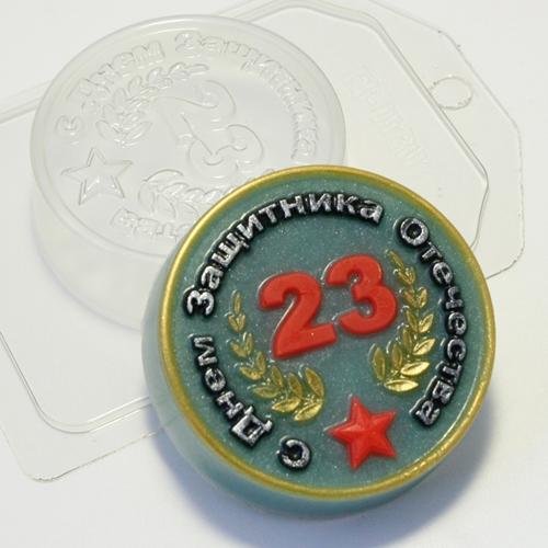 23 февраля/с Днем Защитника Отечества