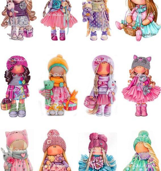 Куколки Большеножки, водорастворимые картинки