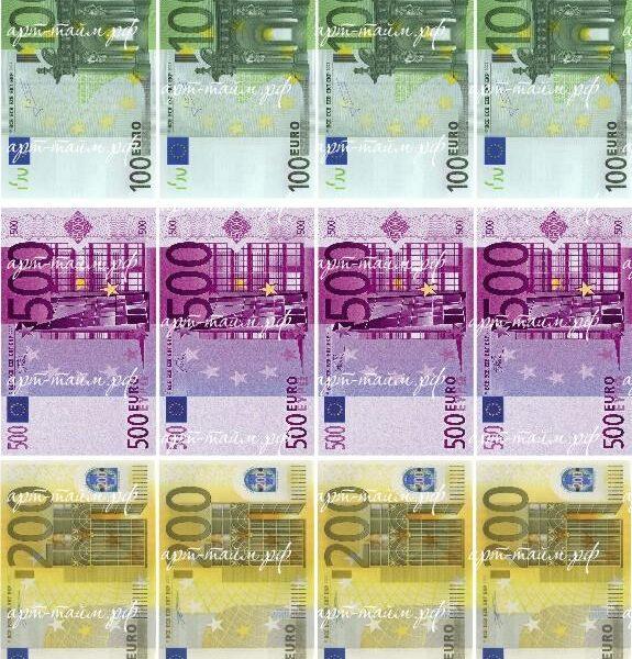 Евро под прямоугольник