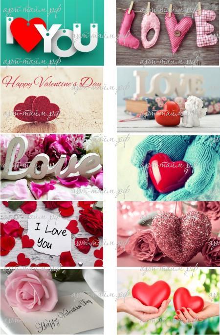 День Св. Валентина