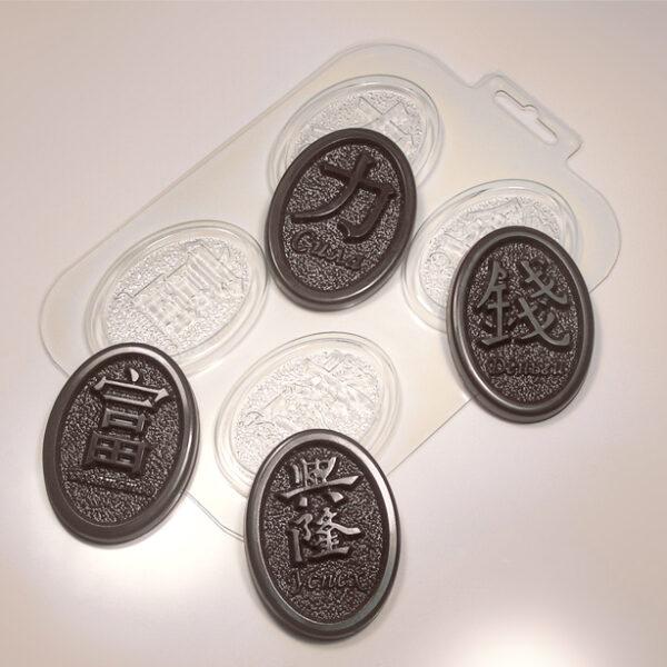 Медальоны желаний №1