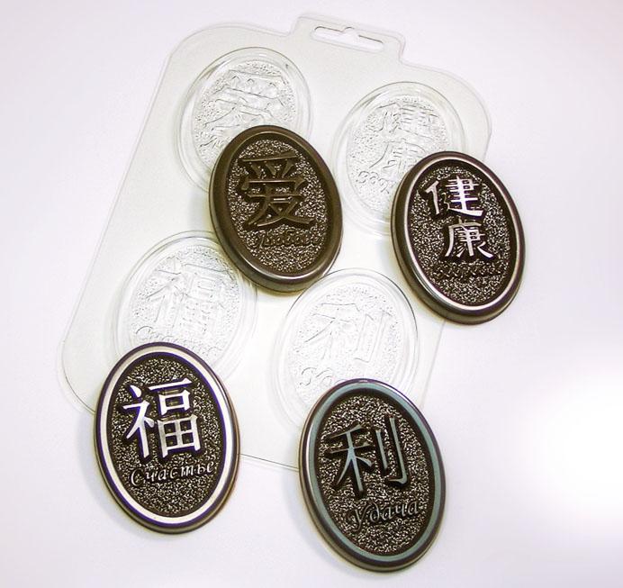 Медальоны желаний №2