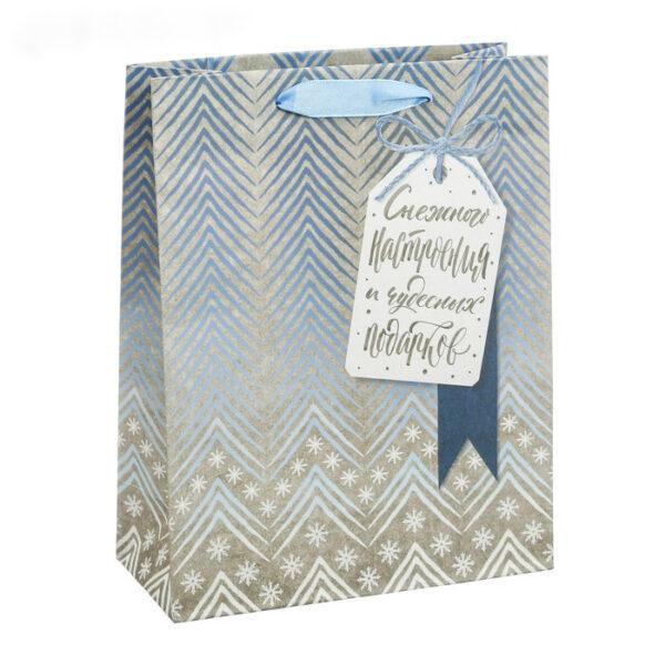 Крафт-пакет «Чудесные подарки», 18?23?8 см