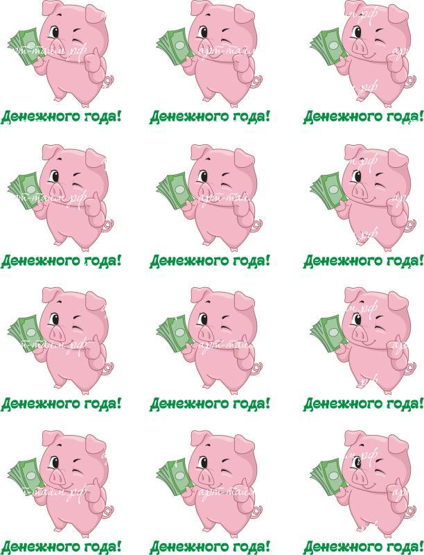 Свинки на квадрат 4
