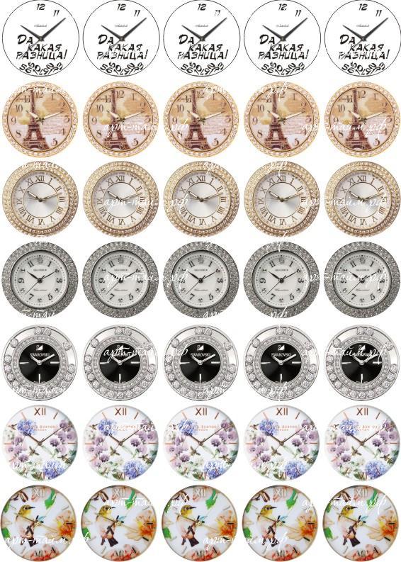 """Наклейки  на мыло """"Женские часы с кожаным браслетом"""""""